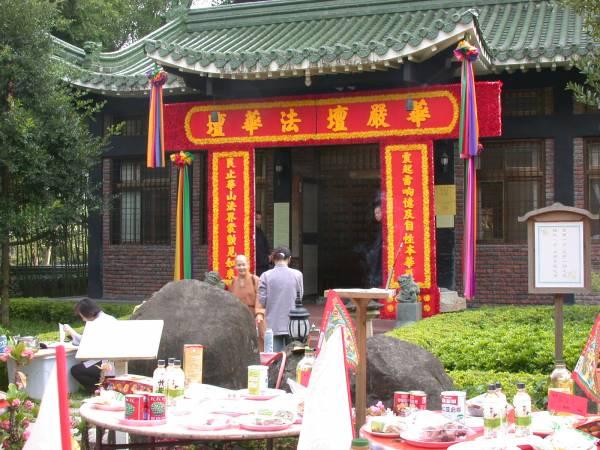 位於龍藏的法華壇和華嚴壇就是誦唸法華經和華嚴經。